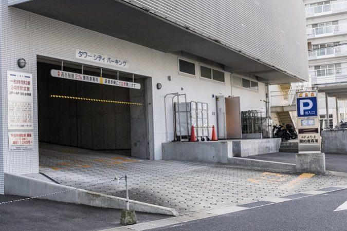 タワーシティ長崎パーキング(駐車場)旭町