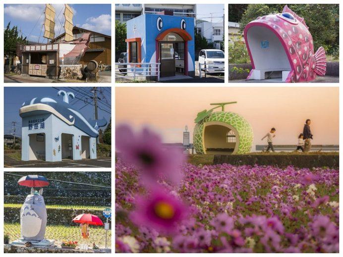 長崎県(オモシロ・珍・写真映えなバス停 SPOT)、フルーツバス停、お魚バス停など