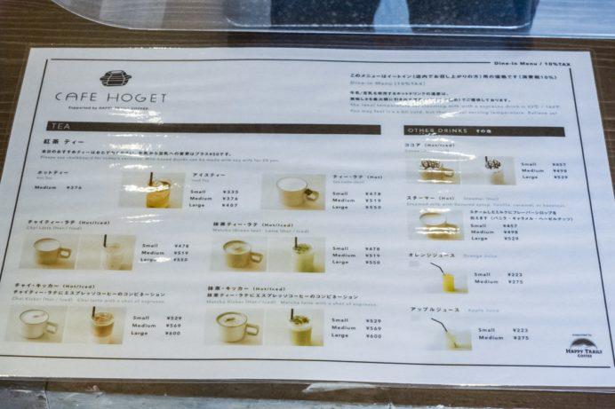 "https://tanoshi-nagasaki.jp/wp-content/uploads/2020/12/f22860e6a80bcfb8292c2895a668294d.jpg"" alt=""カフェ・ショップ・シェアスペース「HOGET ホゲット」(西海市西海町川内)"