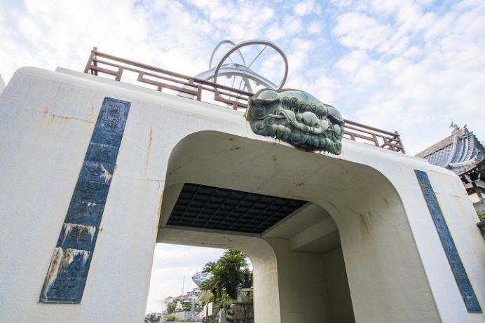 福済寺(長崎市筑後町)、文殊般若の門(通称:智恵の門)