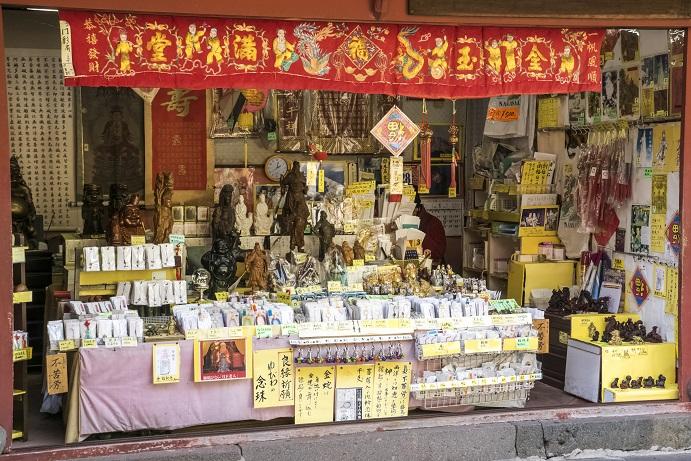 崇福寺(長崎市鍛冶屋町)の売店