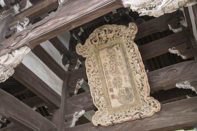 万寿山 聖福寺(長崎市玉園町)、山門、隠元禅師の書