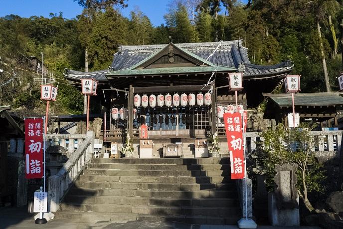 八坂神社(長崎市鍛冶屋町)、初詣