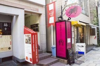 【1月16日オープン!】「鉄板ステーキの店 哲(あき)」のメニューは?(長崎市古川町)