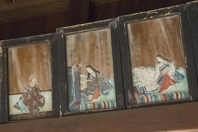 伊勢宮(長崎市伊勢町)、三十六歌仙絵