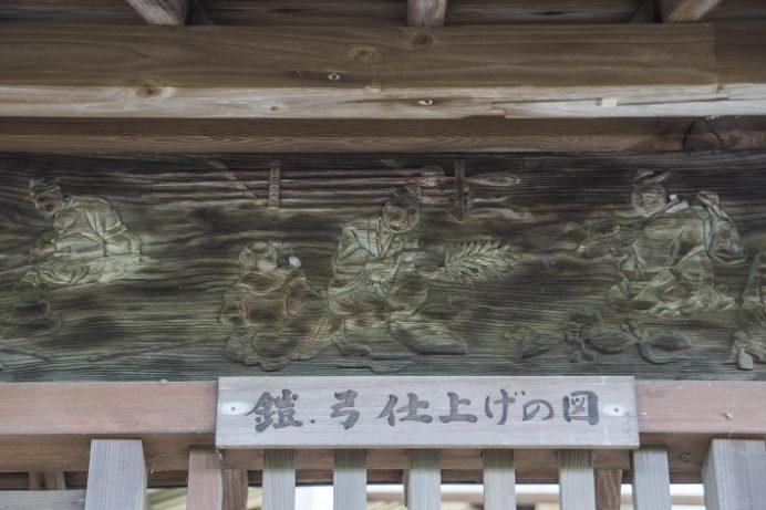松森天満宮(松森神社)、長崎市上西山町、職人尽