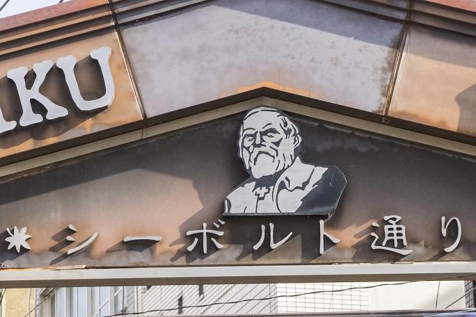 シーボルト通り(長崎市新大工町)