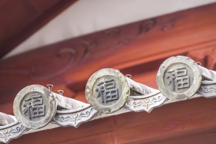 崇福寺(長崎市鍛冶屋町)の大雄宝殿(本堂)