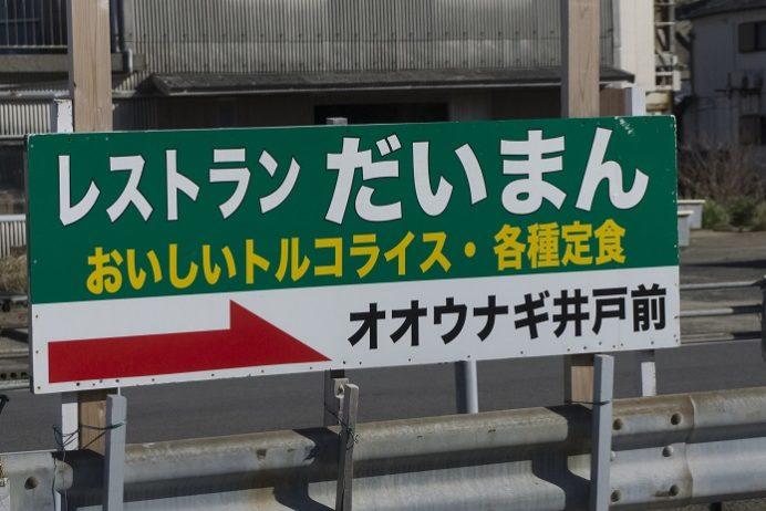 樺島灯台公園(長崎市)へのアクセス