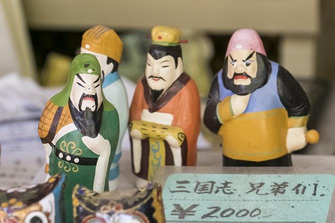 崇福寺(長崎市鍛冶屋町)の売店、三国志