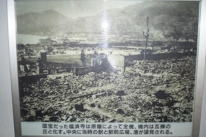 福済寺(長崎市筑後町)、原爆