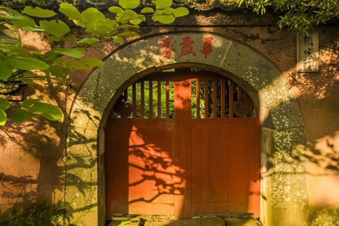 万寿山 聖福寺(長崎市玉園町)、石門
