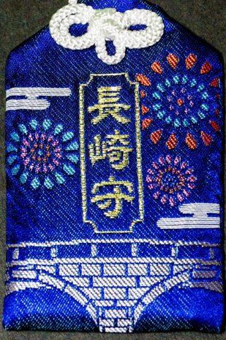 【アクセス&駐車場まとめ!】「長崎11社スタンプラリー2021」を〈光速で達成〉