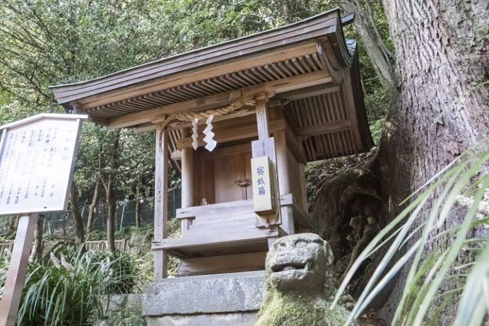 鎮西大社 諏訪神社(長崎市上西山町)、八坂神社