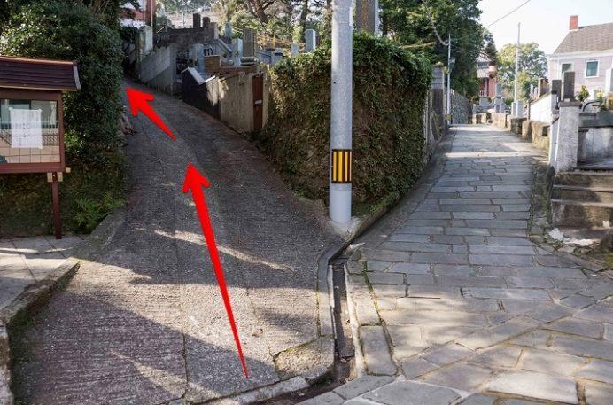 祈念坂(長崎市南山手町)、大浦天主堂の路地裏にある石畳の坂、大浦天主堂の路地裏にある石畳の坂