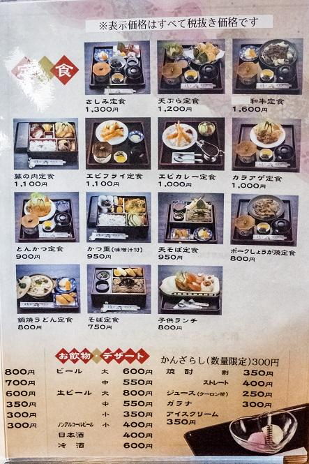 姫松屋(島原市城内)、具雑煮の名店