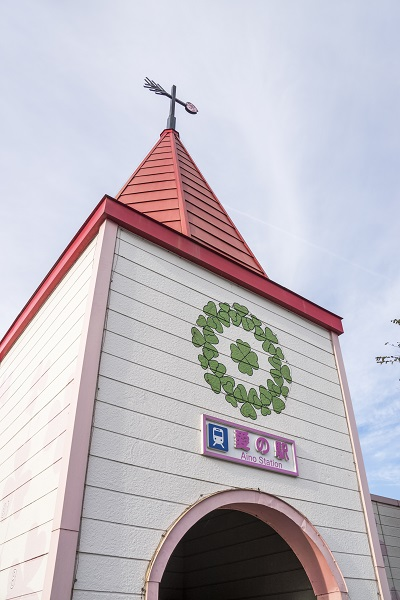 愛野駅(雲仙市愛野町)