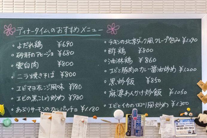 七彩キッチン(長与町嬉里郷)