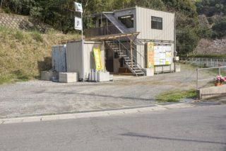 【鹿尾川公園の駐車場について、訂正いたします】