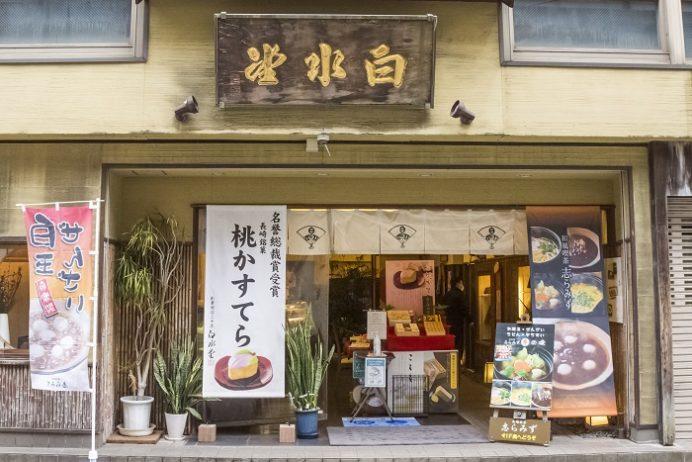 白水堂(長崎市油屋町)
