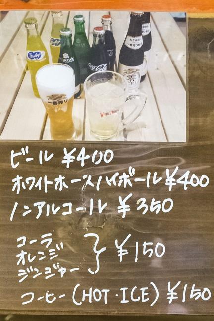 長崎海鮮SARUUUKEY(サルーキー)、長崎市京泊