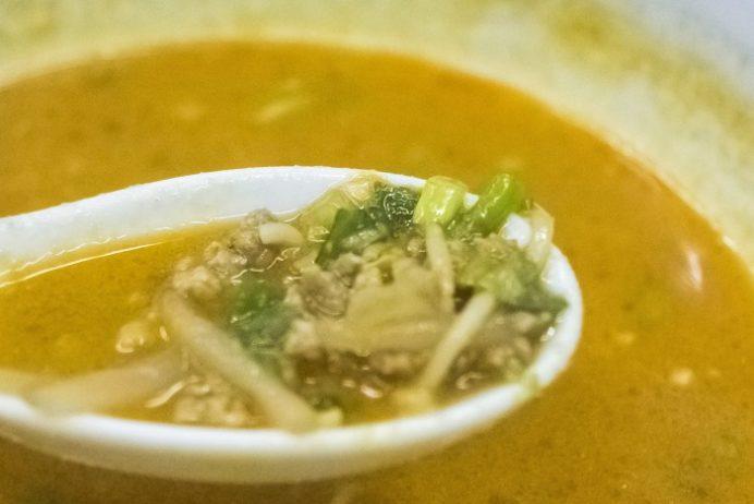 平和楼(長崎市万屋町)の担々麺