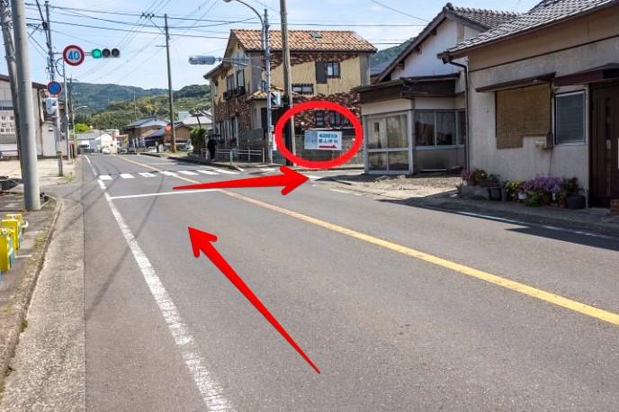 藤山神社(長崎県佐世保市)へのアクセス