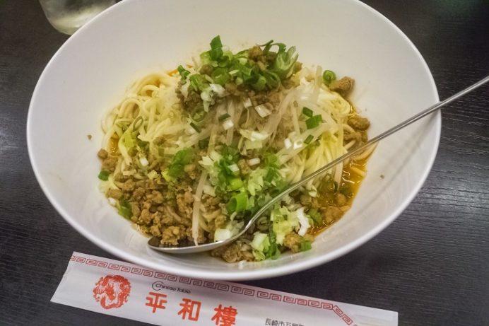 平和楼(長崎市万屋町)の汁なし担々麺