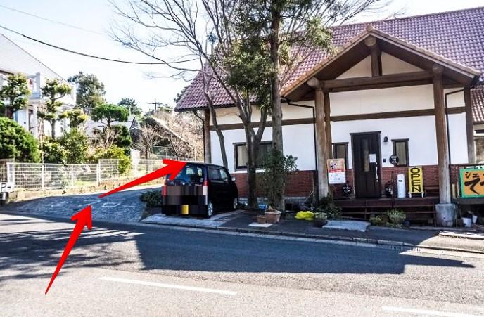 カレーハウス シェてつお(大村市草場町)