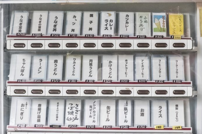 大町食堂 (お食事処おおまち) 、長崎県西海市の流しそうめん