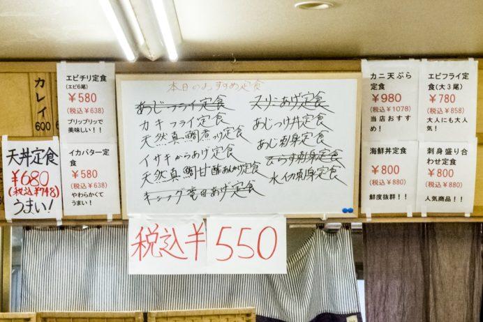 浜康(濱中水産)、長崎市新大工町