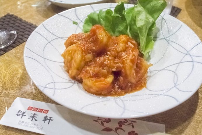 中国料理 群来軒(長崎市江戸町)のエビチリ
