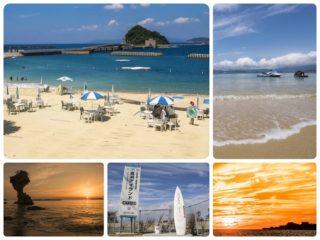 長崎市の海水浴場15選【2021最新版 無料はどこ?全現地調査!】