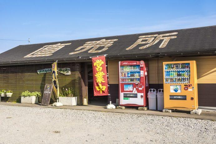 フレッシュ251 2号店(諫早市飯盛町)、直売所