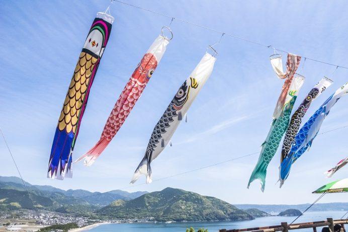 千々石展望台(長崎県島原半島雲仙市)の鯉のぼり(こいのぼり)