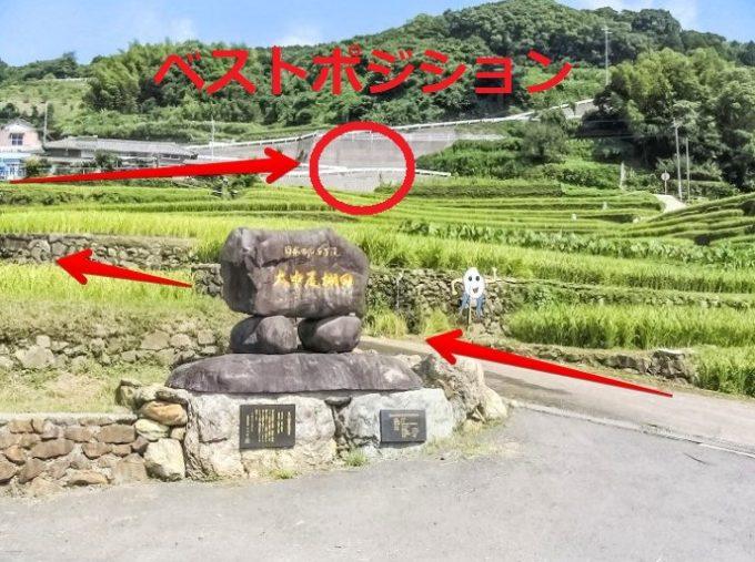 大中尾棚田(長崎市神浦下大中尾町、外海地区)
