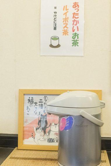 讃岐手打ちうどん かの家(かのか)、諫早市赤崎町のとり天ざるうどん