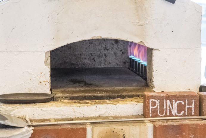 パンチピザ(PUNCH PIZZA)、雲仙市国見町