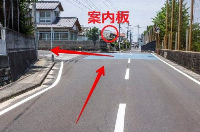スーパー井上(島原市桜門町)へのアクセス