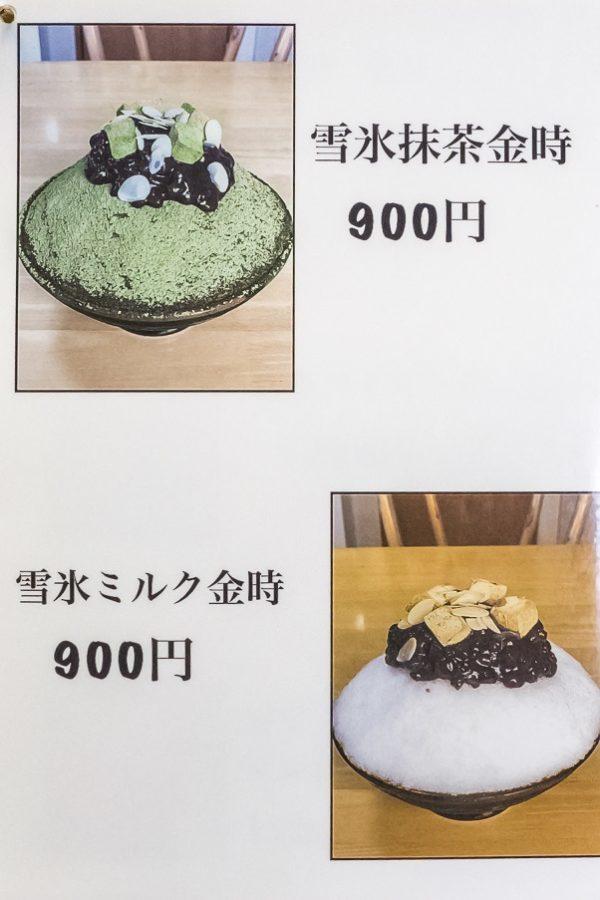 雪氷らんかん(長崎市築町)かき氷店