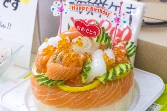 竹野鮮魚店(諫早市永昌東町)の海鮮ケーキ