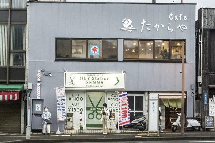 Cafe たからや(長崎県長崎市松山町)
