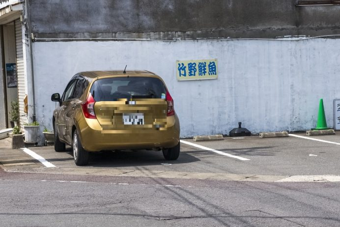 竹野鮮魚店(諫早市永昌東町)の駐車場