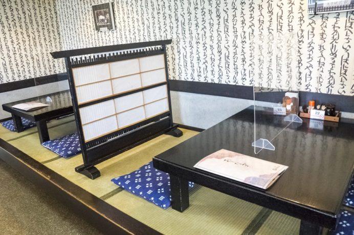 姫松屋本店(島原市城内)