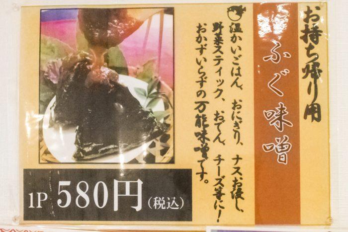 漁師飯なかざき(長崎市茂木町)