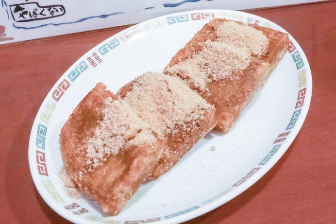 大丈夫屋 紅蘭亭(諫早市鷲崎町)、担々麵の名店、長崎唐人餅