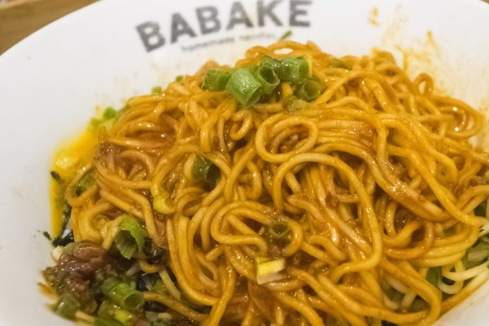 BABAKE(長崎市江戸町)、ラーメン居酒屋の汁なし担々麺