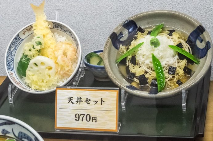 そば処戸隠(長崎県諫早市本町)、天丼セット