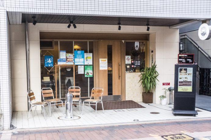 バラモン食堂(長崎市万屋町)、五島うどん居酒屋
