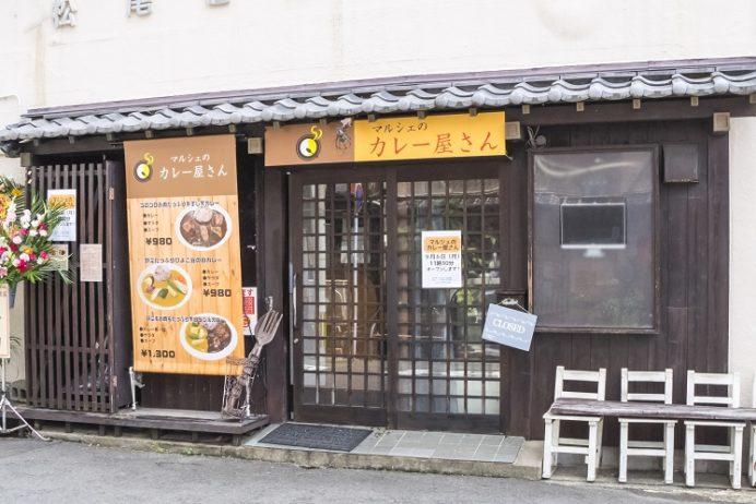 マルシェのカレー屋さん(長崎市浜口町)